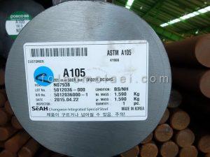 میلگرد تندبر آلیاژی ASTM A105