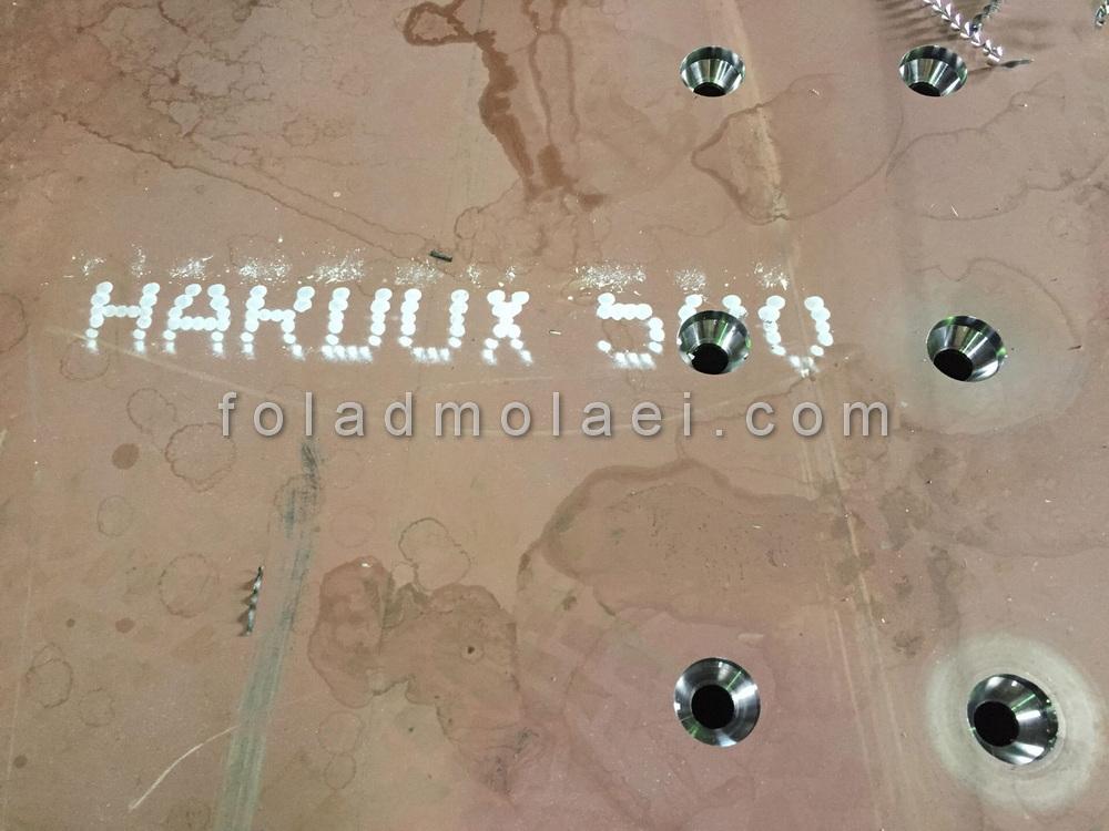 ورق ضد سایش هاردوکس 500