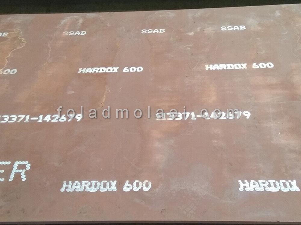 ورق ضد سایش هاردوکس 600